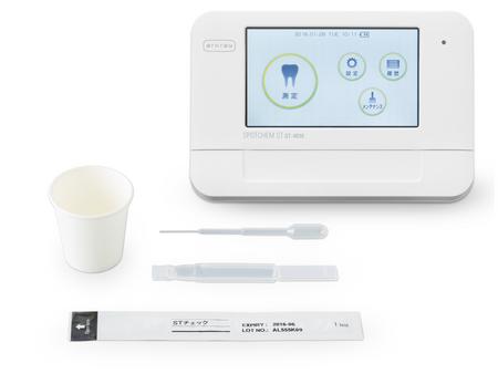 口臭測定器/細菌検査